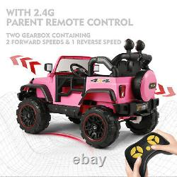 12V Electric Battery Kids Ride on Truck Car Toy MP3 Remote Waterproof Cover Pink