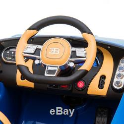 12V Kids Electric Bugatti Chiron Ride on Car withMP3, AUX, and LED White/Black