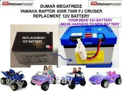 12v Replacment Battery Dumar Megatredz Yamaha Raptor 650r 700r Fj Cruiser