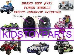 (1X) 16T Power Wheels #7R Gearbox Escalade SILVERADO 4X4 JEEPS SMALL AXLE TYPE