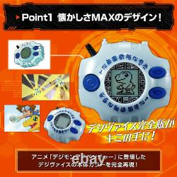 INSTOCK Digimon Adventure Digital Monster Digivice Ver. Complete Bandai 2021