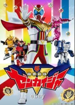 Kikai Sentai Zenkaiger DX Zenkaioh MEGAZORD Juragaon set Bandai NEW DHL Ship F/S